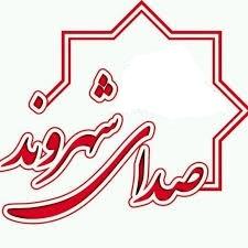 نیاز به آسفالت در کوچه عباس علیجانی در نظرآباد